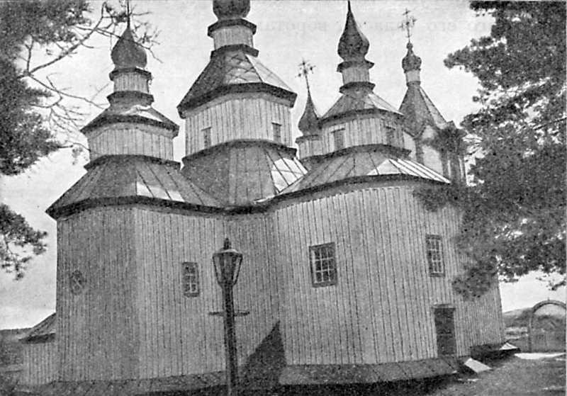Николаевская церковь в с. Синяве Васильковского уезда Киевской губ.