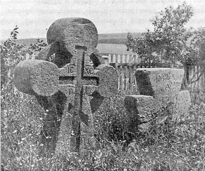 Древние кресты на погосте Ильинской церкви в с. Субботове Чигиринского уезда Киевской губ.