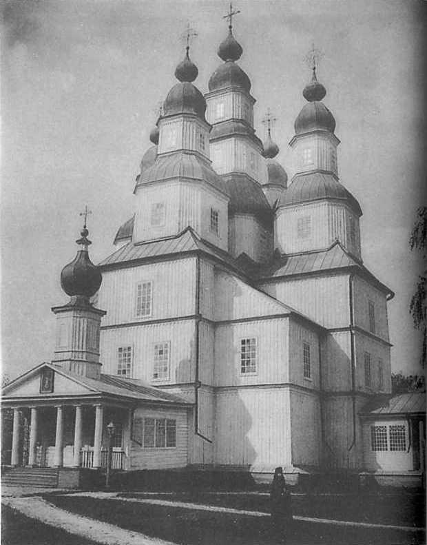 Собор св.Николая в Медведевском монастыре Чигиринского уезда Киевской губ.