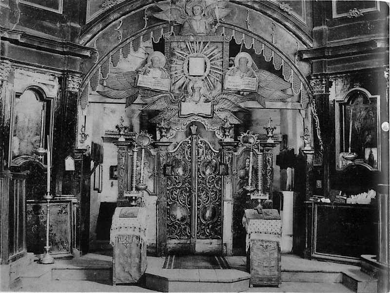 Иконостас Успенской церкви в м. Ярышеве Могилевского уезда Подольской губ.