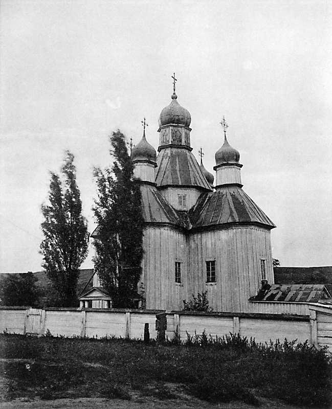 Павлуцкий Г. Г. - Церковь Рождества…