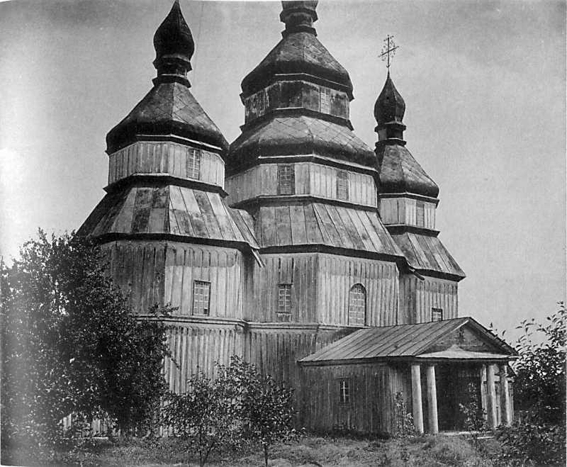Собор св.Георгия в г. Тараще Киевской губ.
