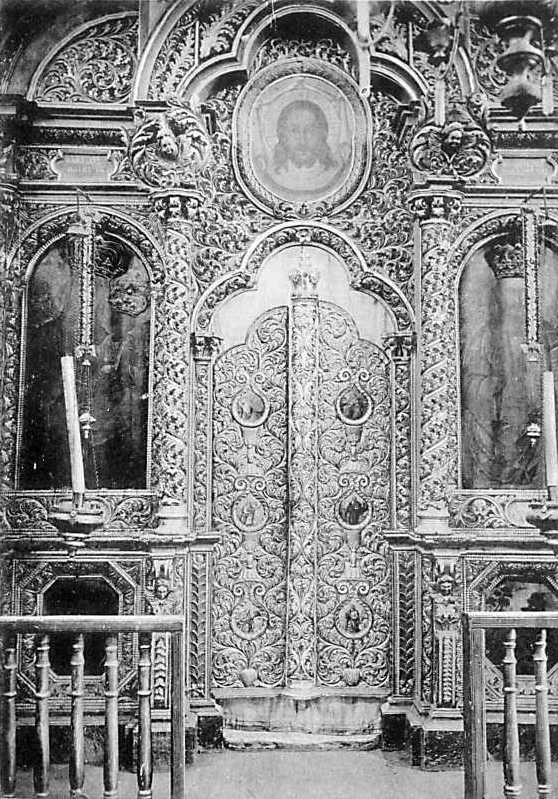 Иконостас собора св.Георгия в г. Тараще Киевской губ.