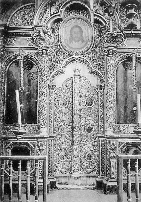Павлуцкий Г. Г. - Иконостас собора…