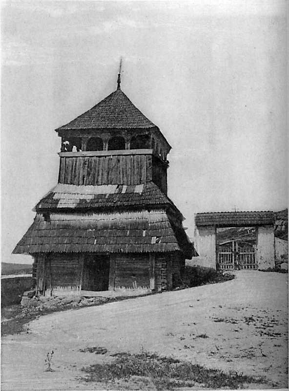 Колокольня Троицкой церкви в м. Зинькове Летичевского уезда Подольской губ.