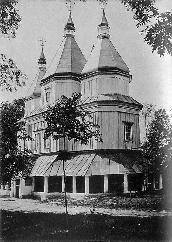 Успенская церковь в с. Дашковцах Ушицкого уезда Подольской губ.