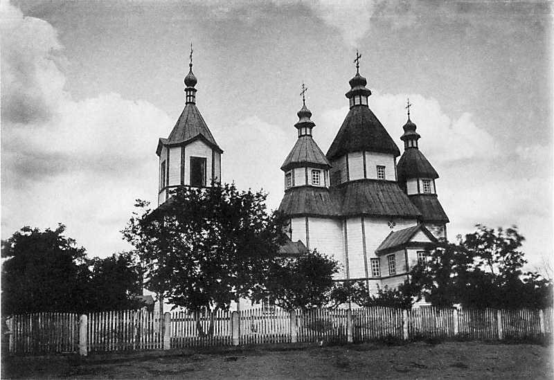 Введенская церковь в м. Трипольи Киевского уезда Киевской губ.