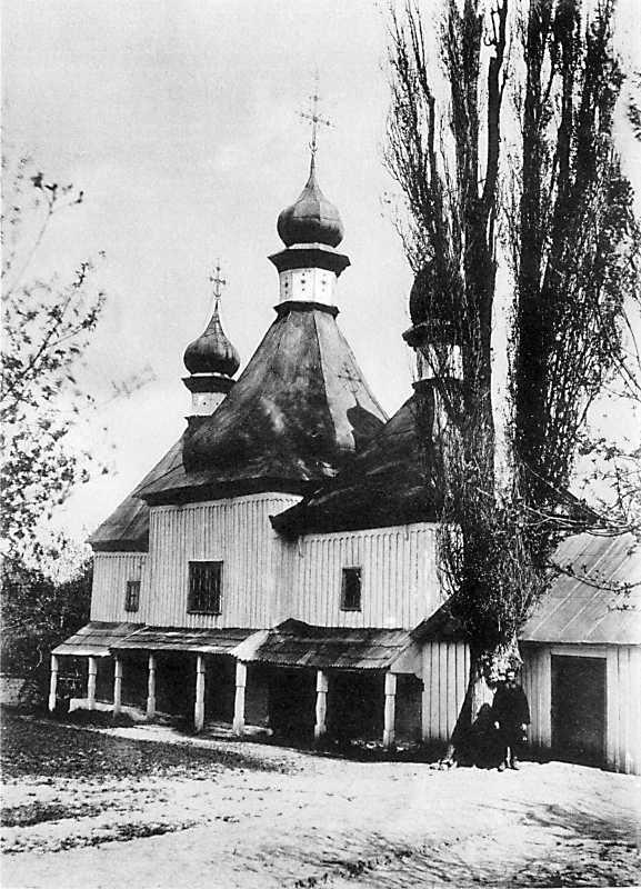 Церковь св.Георгия в Старых Хуторах (части г.Винницы Подольской губ.)
