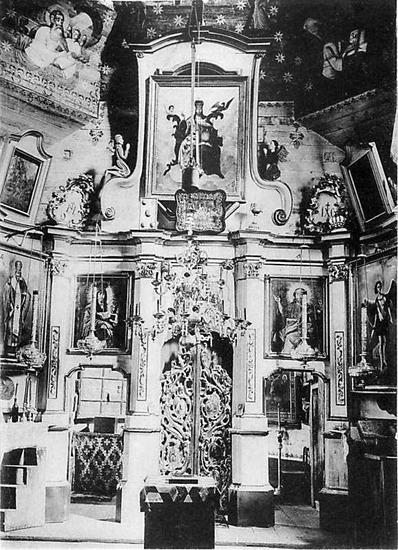 Иконостас церкви во имя св. Архистратига Михаила в с. Печановке Новоградволынского уезда Волынской губ.