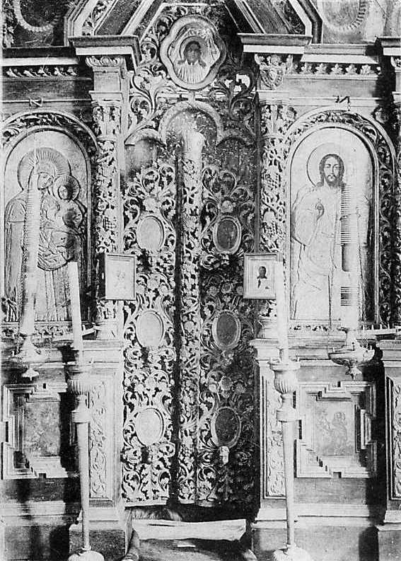 Иконостас Воскресенской церкви в м. Чуднове Житомирского уезда Волынской губ.