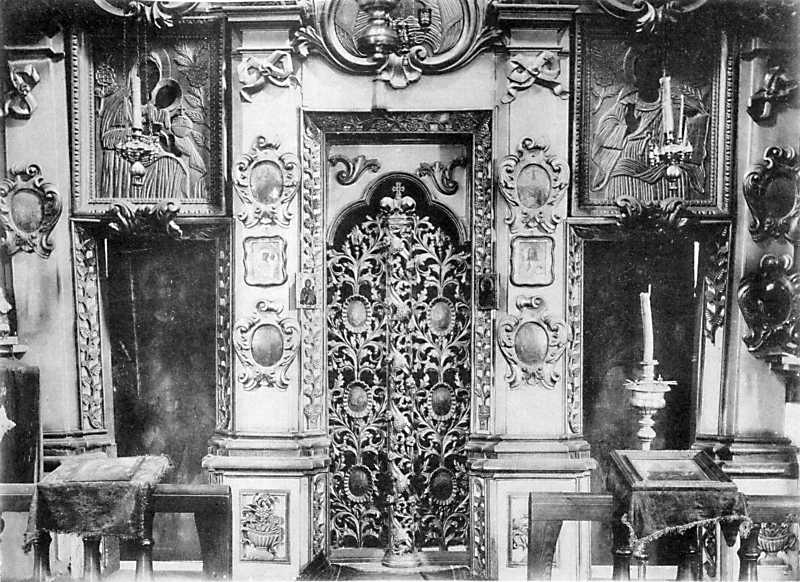 Иконостас Петропавловской церкви в м. Чуднове Житомирского уезда Волынской губ.