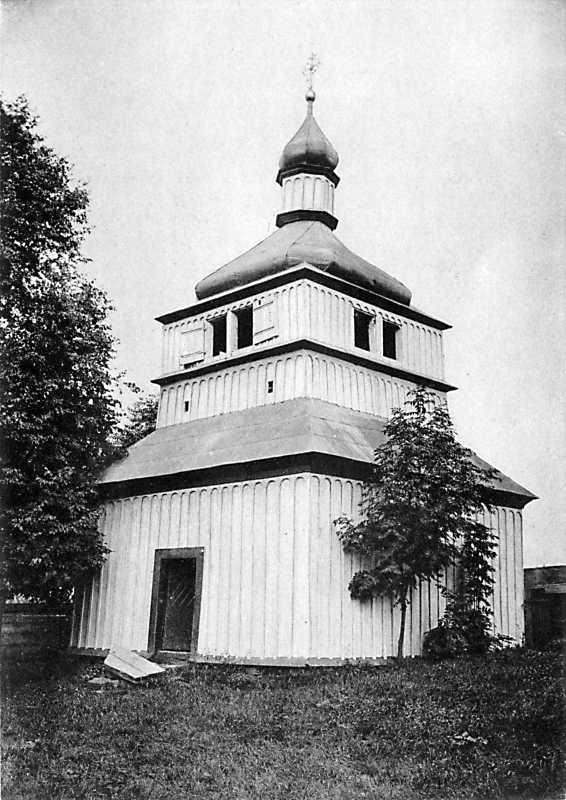 Колокольня Троицкой церкви в м. Полонном Новоградволынского уезда Волынской губ.