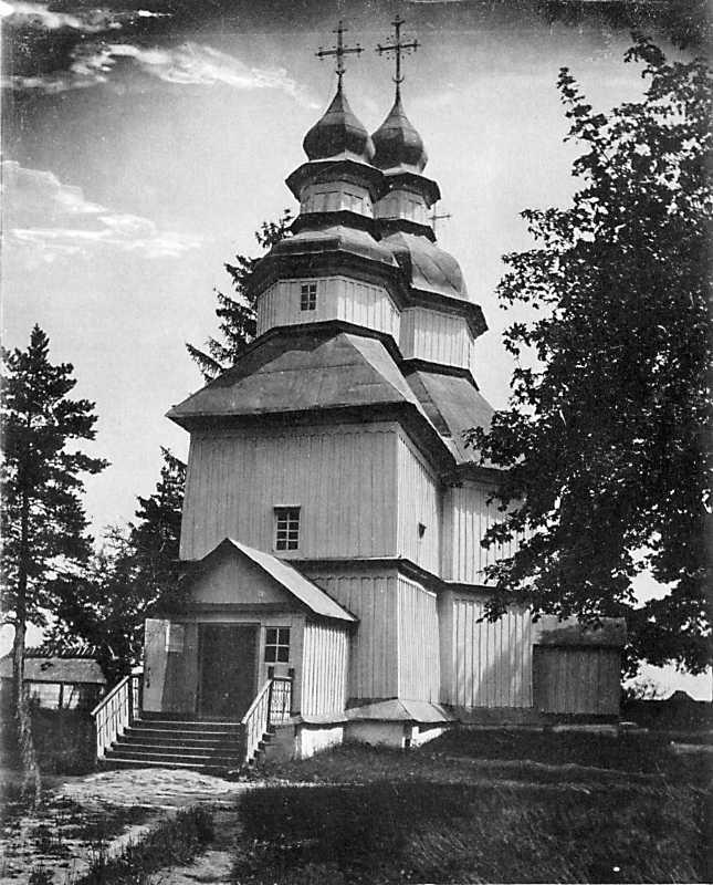 Воскресенская церковь в с. Синяве Васильковского уезда Киевской губ.