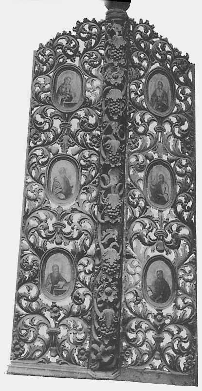 Царские врата в Мотронинском монастыре Чигиринского уезда Киевской губ.