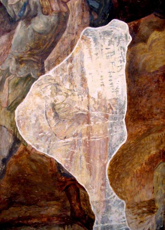 Чернігів. Спасо-Преображенський собор. Тинькова ділянка в нижній північно-східній частині барабана північно-східної малої бані (№ 3). Фрагмент постаті невідомого святого із зображенням руки, яка тримає згорнутий сувій. Копія фрески.