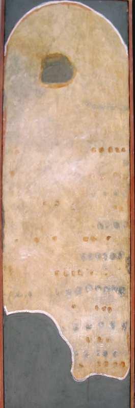 Чернігів. Спасо-Преображенський собор. Тинькова ділянка в ніші східної частини барабана південно-західної малої бані (№ 14). Декоративний розпис «під мармур». Копія фрески.