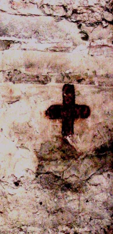 Чернігів. Спаський собор. Хрест