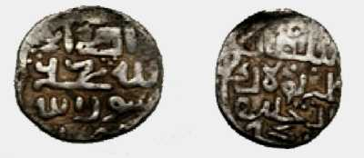 Монета Туляк-хана. 1379/1380 г.