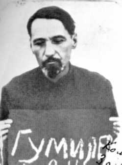 Лев Гумільов в ув'язненні. 1951 р.