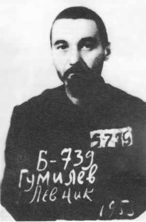 Лев Гумільов в ув'язненні. 1953 р.