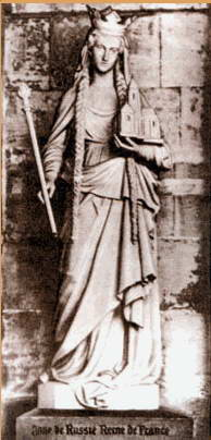 Анна Руська – королева Франції