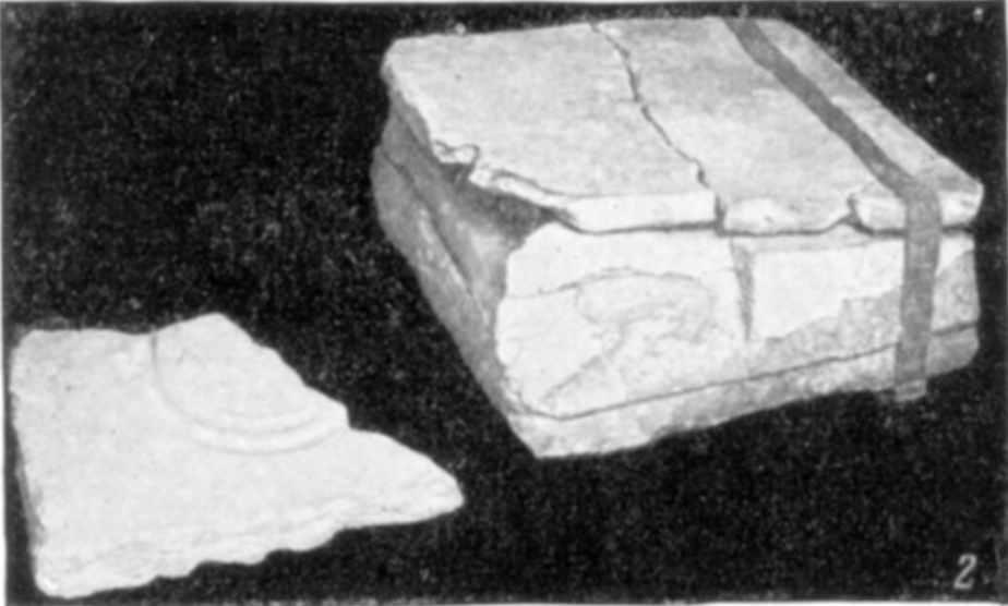 Табл. VII-2. Развалины Десятинной церкви. Фрагмент кирпичной кладки