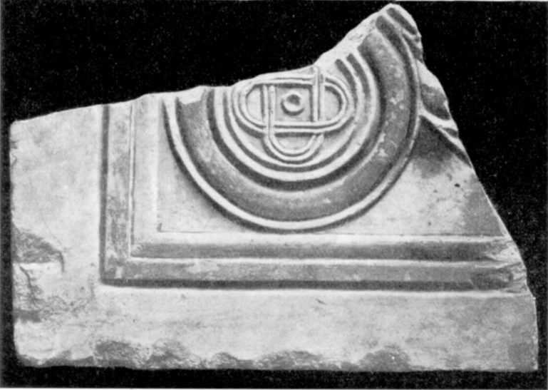 Табл. IX-2. Развалины Десятинной церкви. Фрагменты мраморных плит