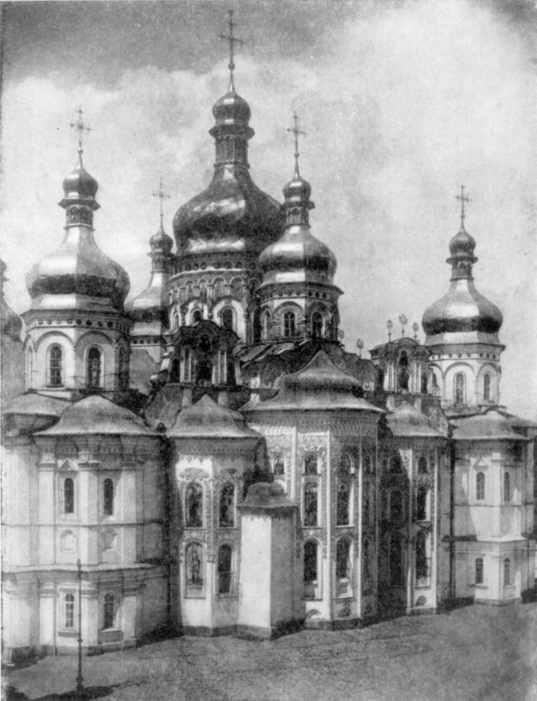 Каргер М. К. Древний Киев. - Табл.…