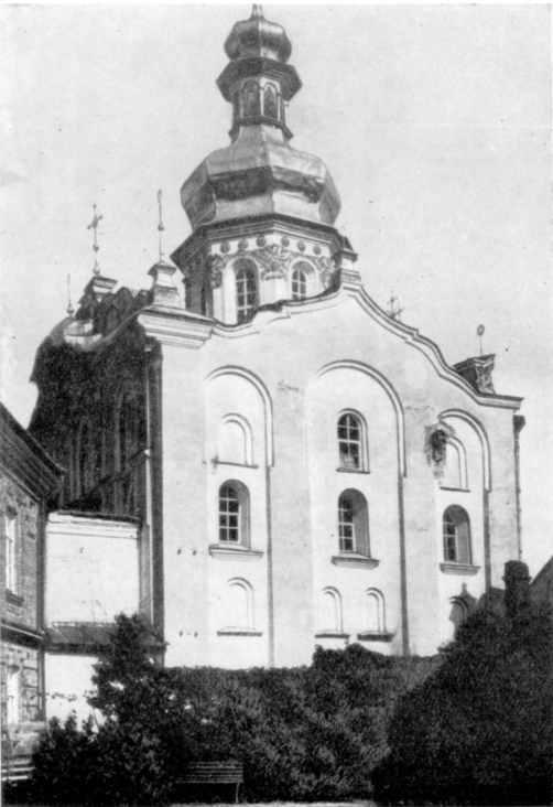 Каргер М. К. Древний Киев. – Табл.…