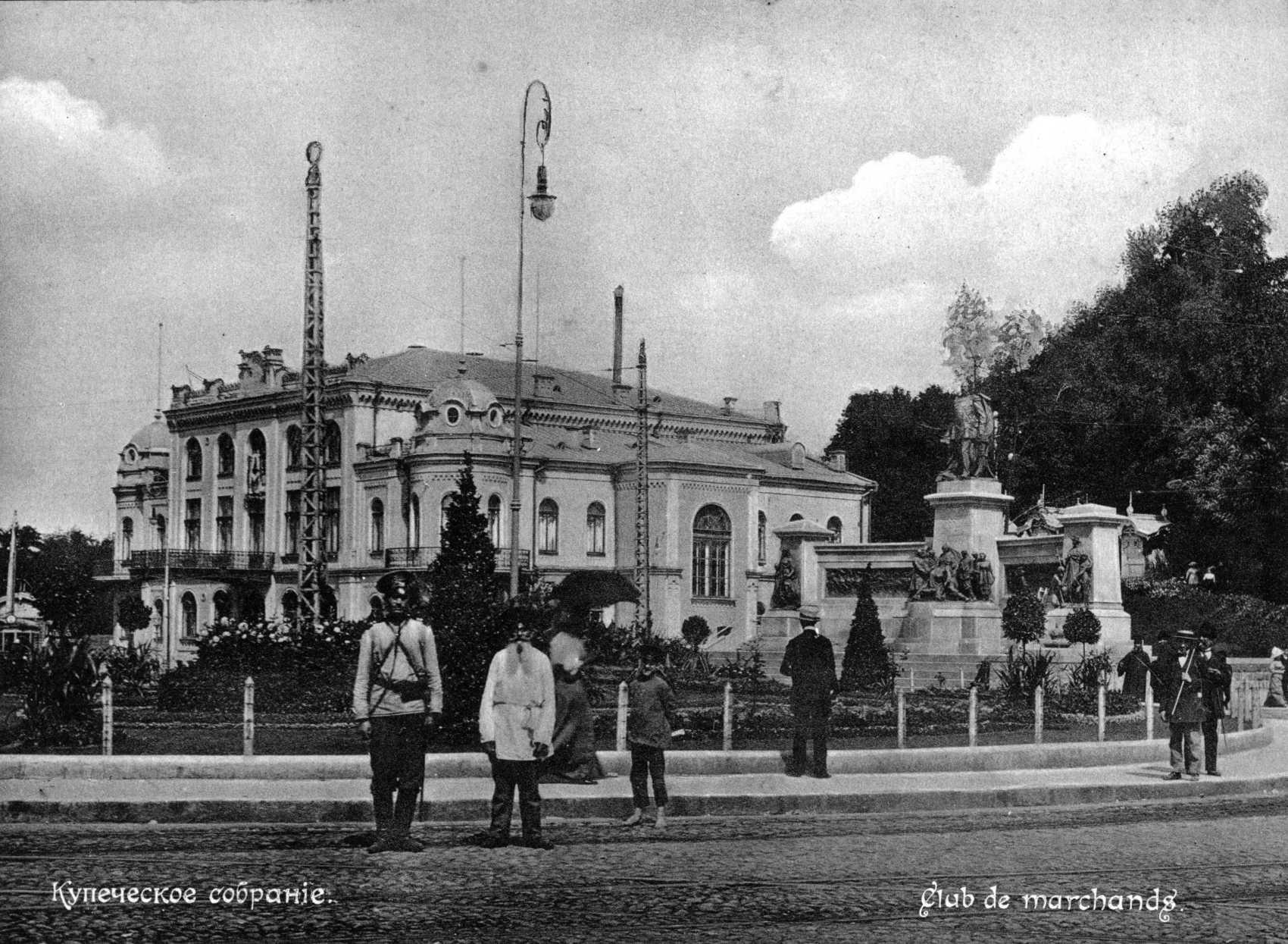 Будинок Купецького зібрання в Києві