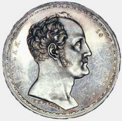 Микола І Романов. Подарункова монета. 1835 р.