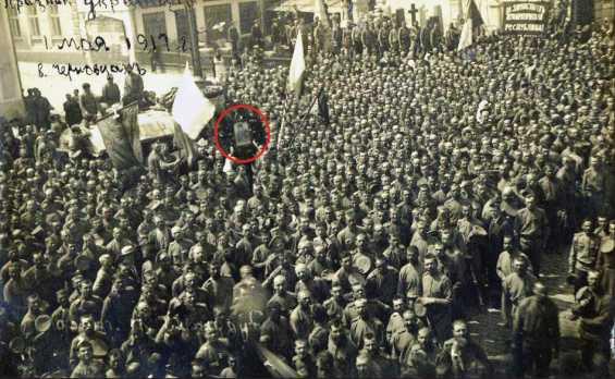 1917 р. Українська демонстрація