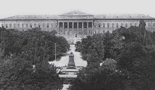 1920-і рр. Фронтальний вигляд