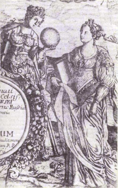 Зображення жіночого одягу