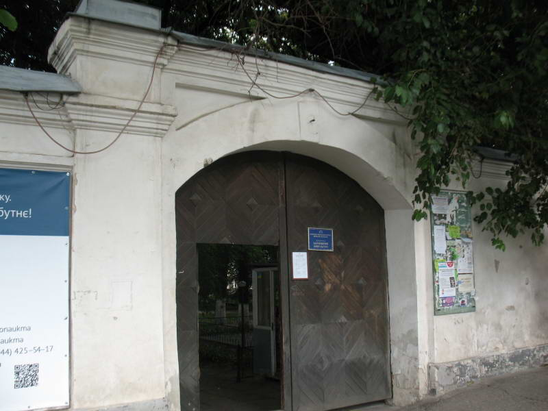 Main Gate of Kiev-Mohyla Academy