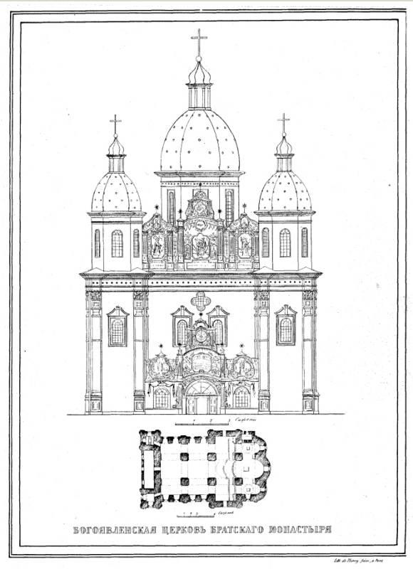 Богоявленский собор Братского монастыря