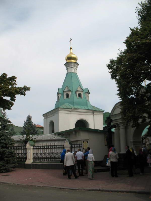 Elias Church