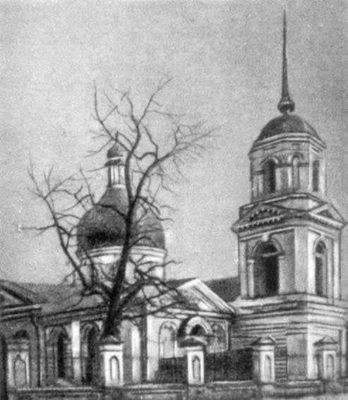 Церква народження Іоанна Предтечі