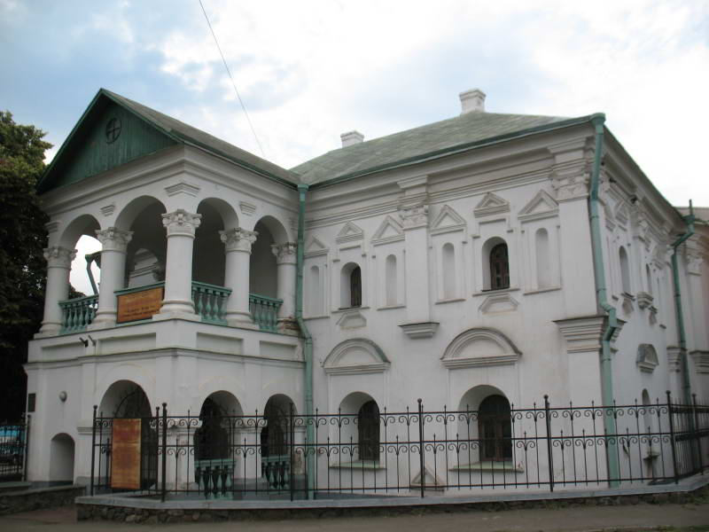 »House of Peter the Great»