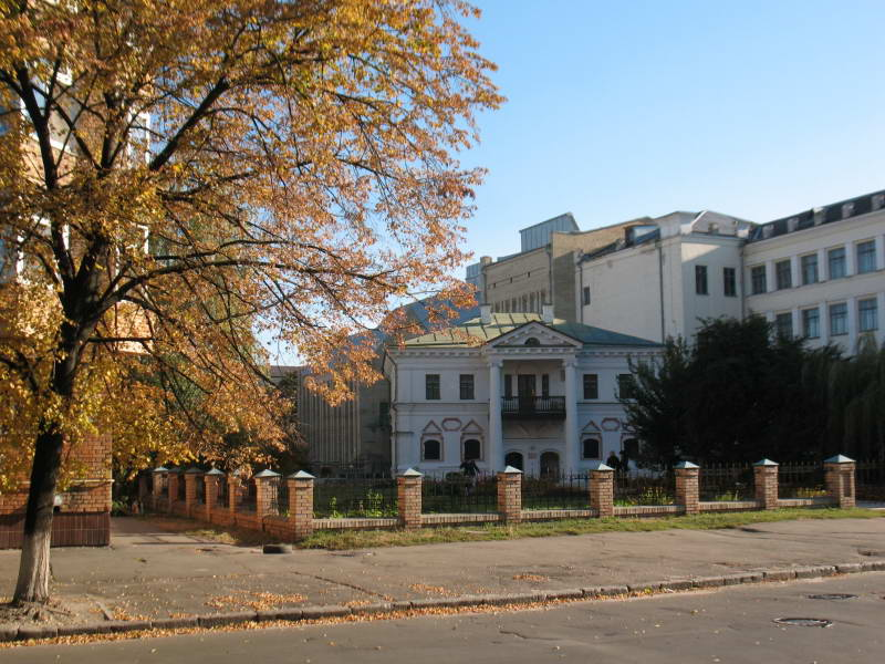 The house of Ivan Mazepa