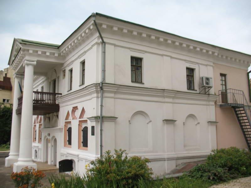 т.н. Дом Мазепы