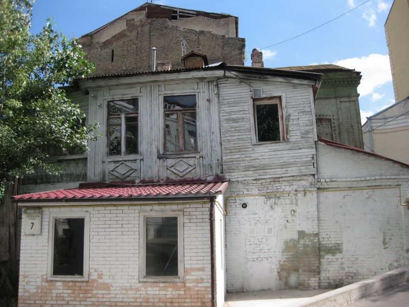 House of Nechaev merchant