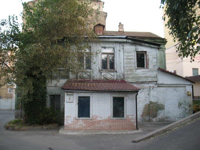 Будинок Нечаєва