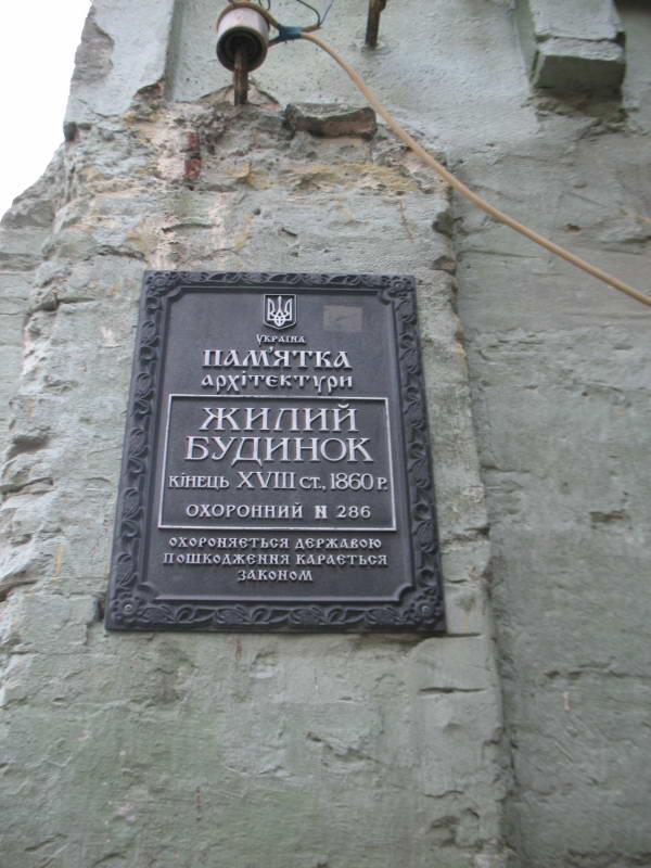 Будинок купця Нечаєва