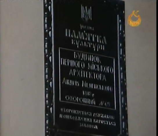House of architect A. Melensky