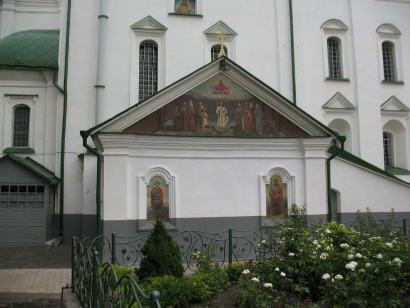 Florovsky Monastery, Church of the…