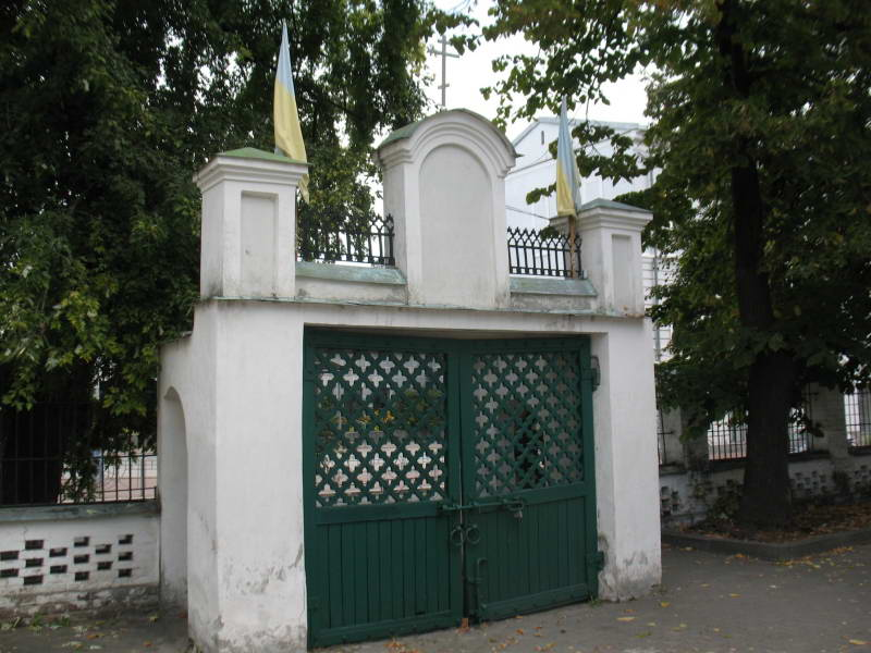 Gate of the Church of Intercession