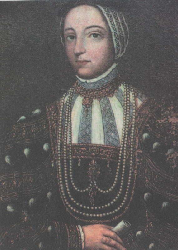 Портрет Беати Костелецької