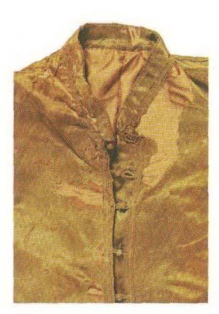 Чехман - одяг східного походження,…
