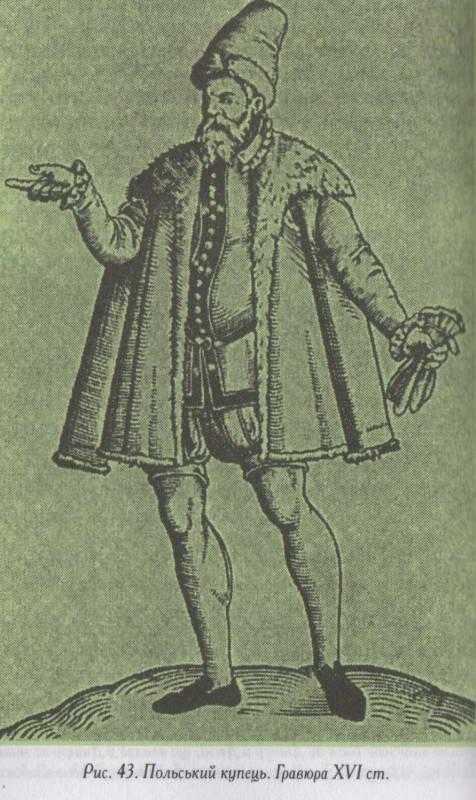 Польський купець, гравюра XVI ст.